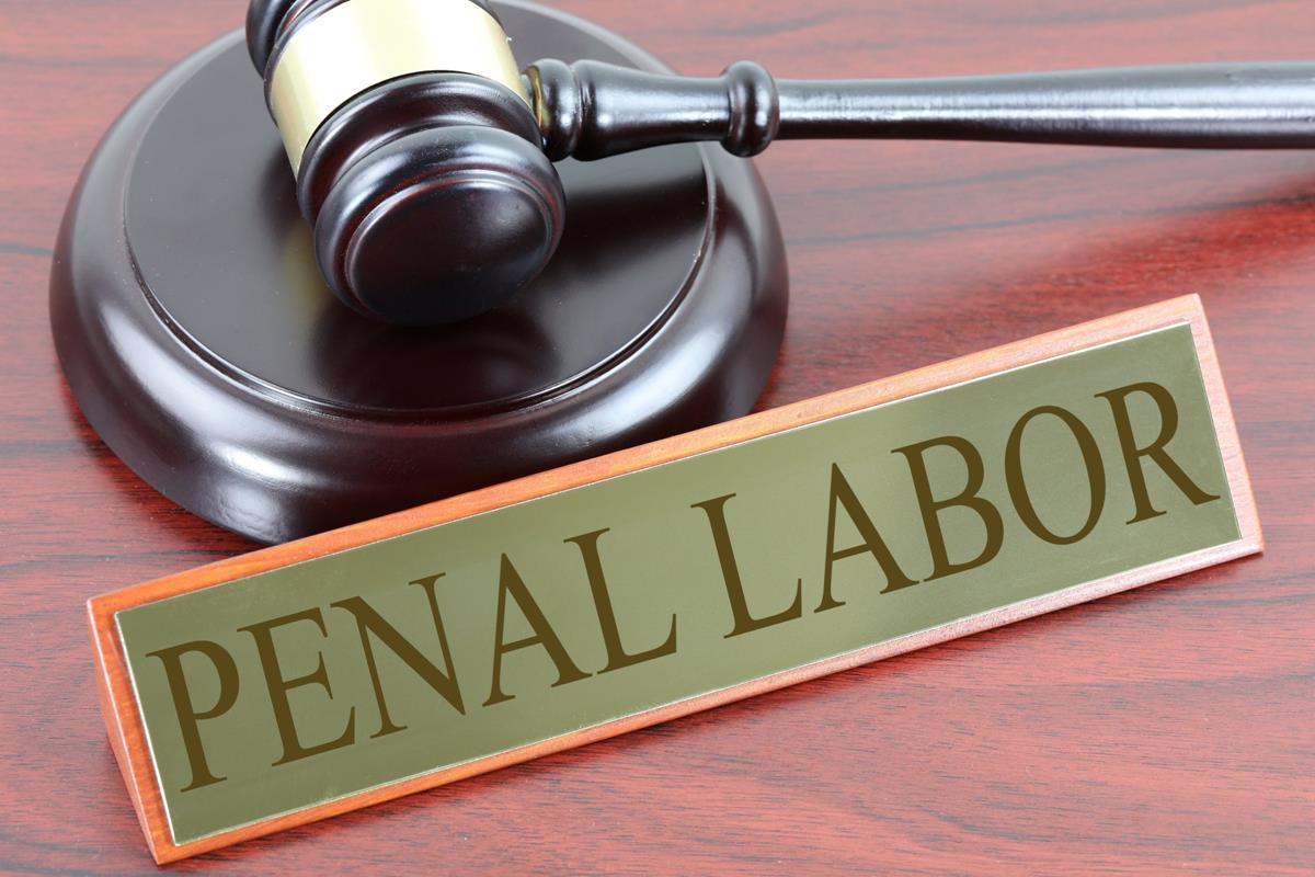 Penal Labor